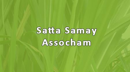 Satta Samay