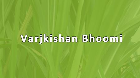 Varjkishan Bhoomi